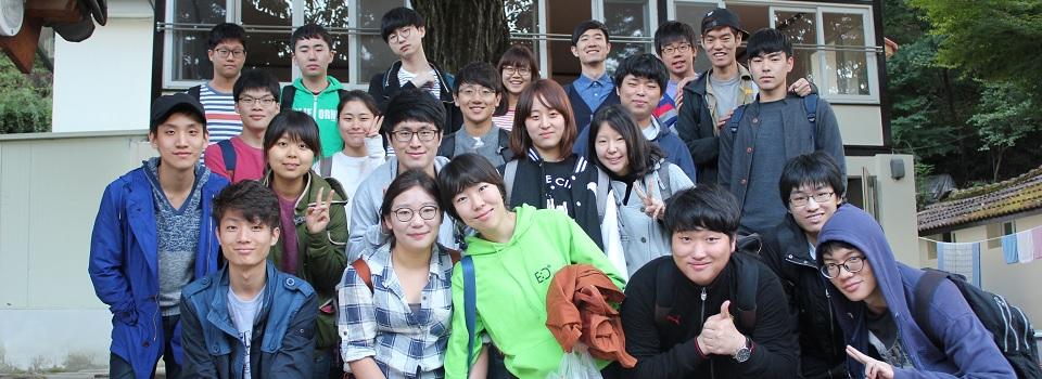 2014년도 가을캠프